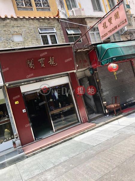 香港搵樓|租樓|二手盤|買樓| 搵地 | 住宅|出租樓盤|核心地段,乾淨企理,豪宅入門,都會繁華《富昌邨富潤樓租盤》