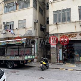 50 Ngan Hon Street,To Kwa Wan, Kowloon