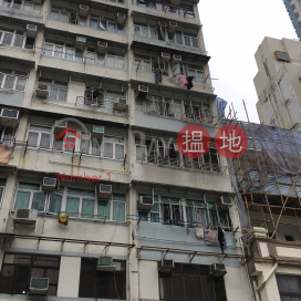 1172 Canton Road,Prince Edward, Kowloon