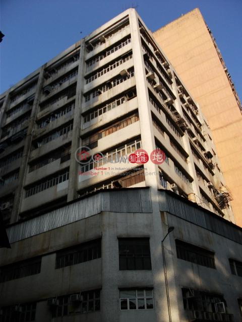 峰山工業大廈|沙田峰山工業大廈(Supreme Industrial Building)出售樓盤 (andy.-02232)_0
