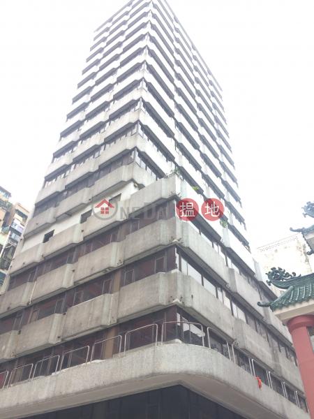 漢興商業大廈 (Hon Hing Commercial Building) 油麻地|搵地(OneDay)(3)