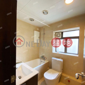 Ming's Court | Mid Floor Flat for Sale