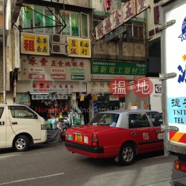421 Reclamation Street ,Mong Kok, Kowloon
