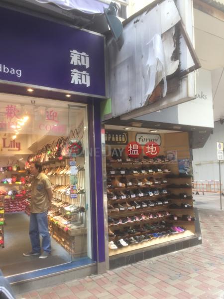 Tai Hei Building (Tai Hei Building) 灣仔|搵地(OneDay)(2)
