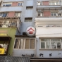 Kin Hing House (Kin Hing House) Central DistrictGough Street28-32號|- 搵地(OneDay)(3)