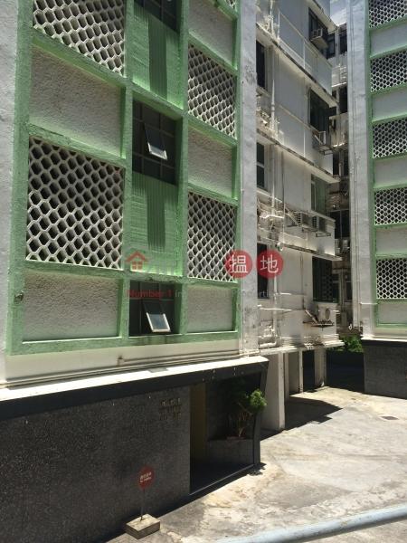 景雲樓 (View Mansion) 中半山 搵地(OneDay)(3)