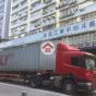 金龍工業中心第4座 (Golden Dragon Industrial Centre Block 4) 葵青|搵地(OneDay)(2)