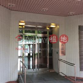 Sin Fu House Block O - Tin Fu Court,Tin Shui Wai, New Territories