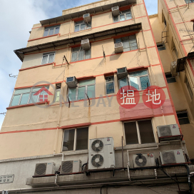 26 Tsun Fat Street,To Kwa Wan, Kowloon