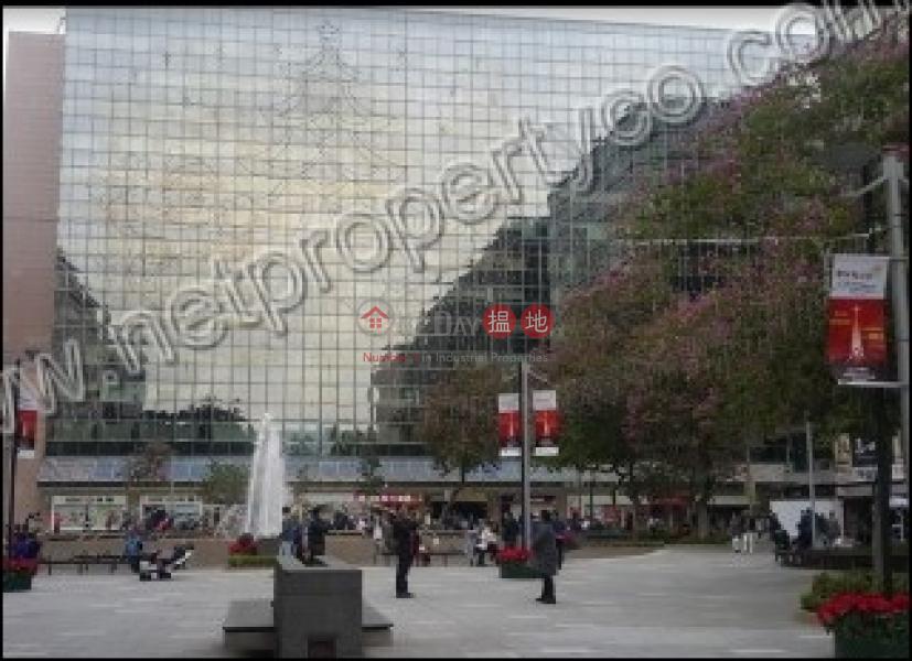 東海商業中心|98加連威老道 | 油尖旺|香港-出租HK$ 19,000/ 月