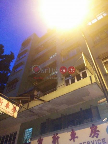 10-12 Wai Fung Street (10-12 Wai Fung Street) Ap Lei Chau|搵地(OneDay)(2)