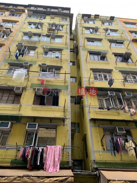 23 FUNG YI STREET (23 FUNG YI STREET) To Kwa Wan|搵地(OneDay)(1)