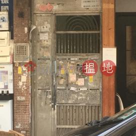 HO WEN HOUSE,Kowloon City, Kowloon