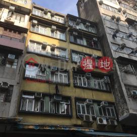 KAI FAT HOUSE|啟發大樓