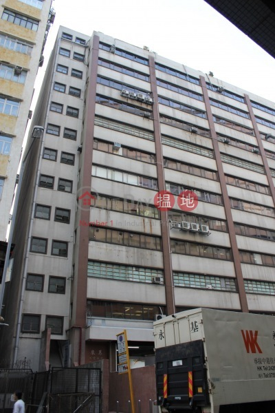Chuan Kei Factory Building (Chuan Kei Factory Building) Kwai Chung|搵地(OneDay)(4)
