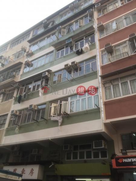 50 Tsui Fung Street (50 Tsui Fung Street) Tsz Wan Shan|搵地(OneDay)(1)