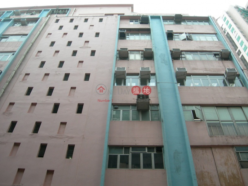 Tung Kin Factory Building (Tung Kin Factory Building) Quarry Bay|搵地(OneDay)(1)