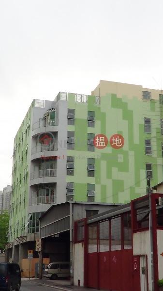 Kawada Commercial Plaza (Kawada Commercial Plaza) Fanling 搵地(OneDay)(2)