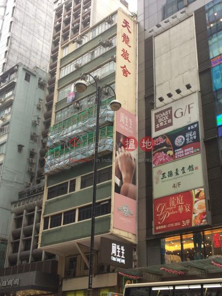 金陵大廈 (Kam Ling Building) 佐敦|搵地(OneDay)(1)