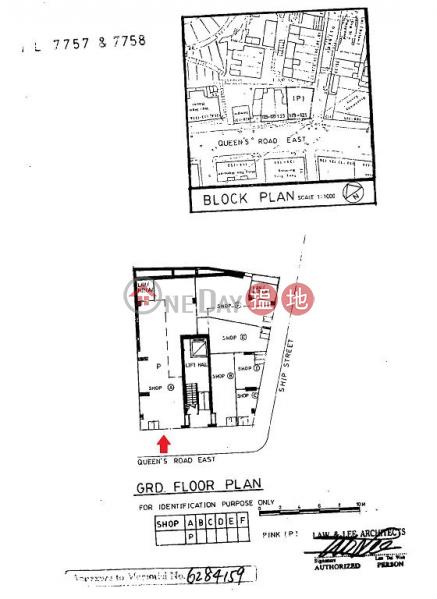 Shop for Rent in Wan Chai, Yan King Court 欣景閣 Rental Listings | Wan Chai District (H000371285)