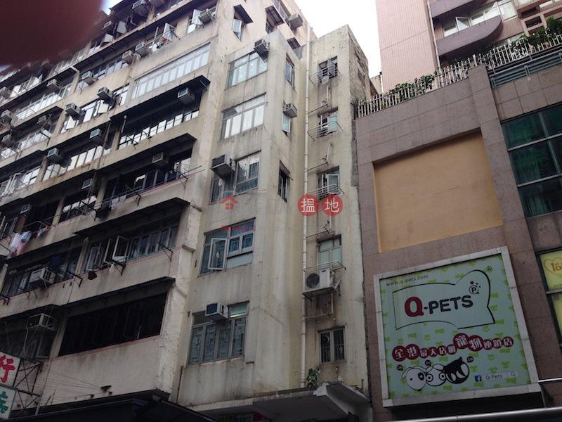 通菜街174號 (174 Tung Choi Street ) 太子|搵地(OneDay)(2)