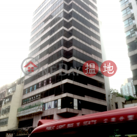 Yun Tat Commercial Building|潤達商業大廈