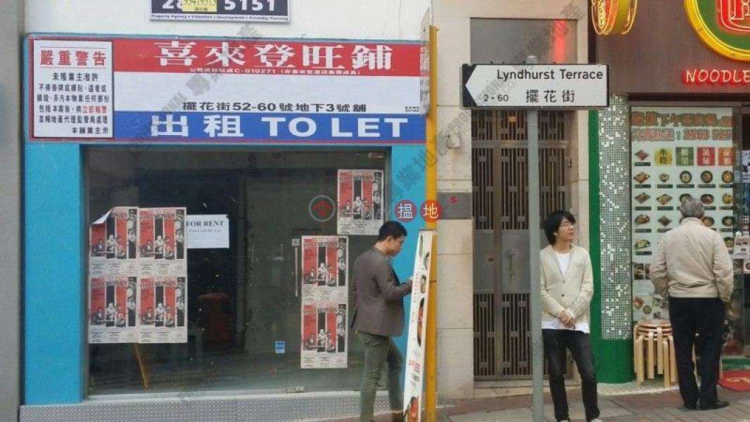 LYNDHURST TERRACE, Sun Fung House 新豐樓 Rental Listings   Central District (01B0076995)