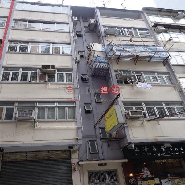 10-12 Min Fat Street (10-12 Min Fat Street) Happy Valley|搵地(OneDay)(2)