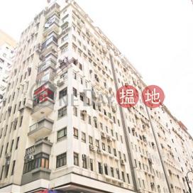 3房1廁,露台《華登大廈出租單位》|華登大廈(Great George Building)出租樓盤 (OKAY-R293535)_0