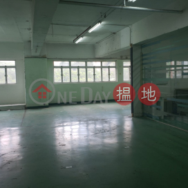HING FLOOR GOOD VIEWS|Kwai Tsing DistrictBold Win Industrial Building(Bold Win Industrial Building)Rental Listings (HAPPY-7508413062)_0
