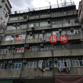 188-192A Hai Tan Street|海壇街188-192A號