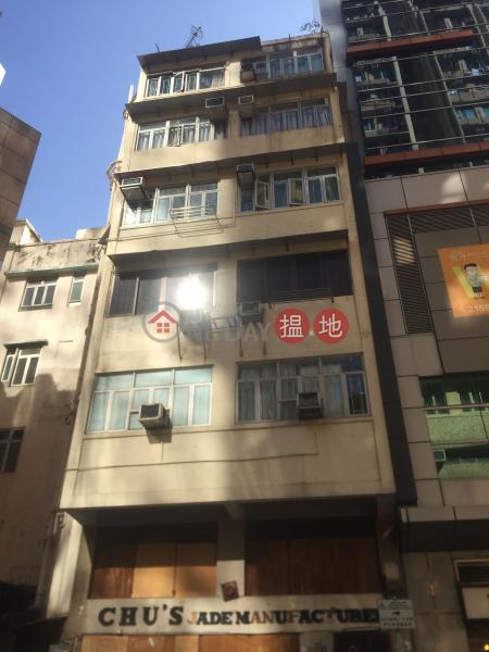 1A Kimberley Street (1A Kimberley Street) Tsim Sha Tsui|搵地(OneDay)(3)