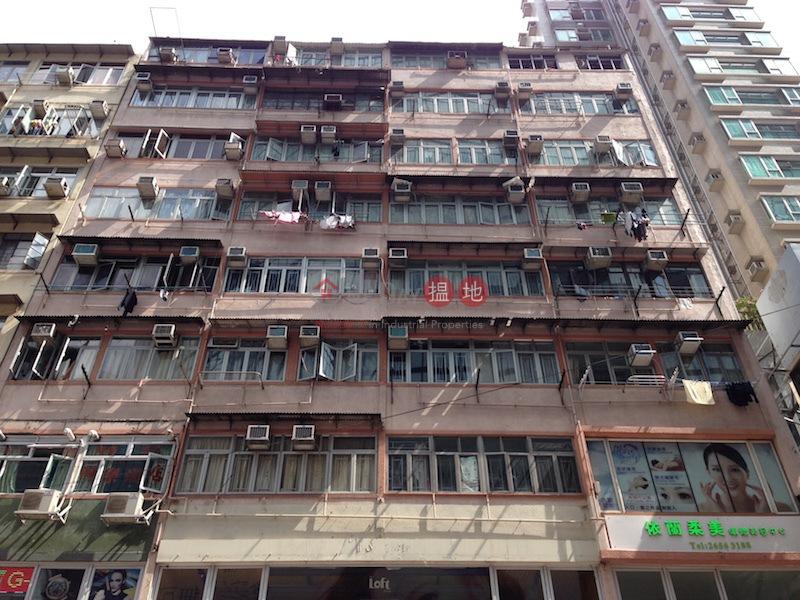西洋菜南街146-152號 (146-152 Sai Yeung Choi Street South ) 旺角|搵地(OneDay)(2)