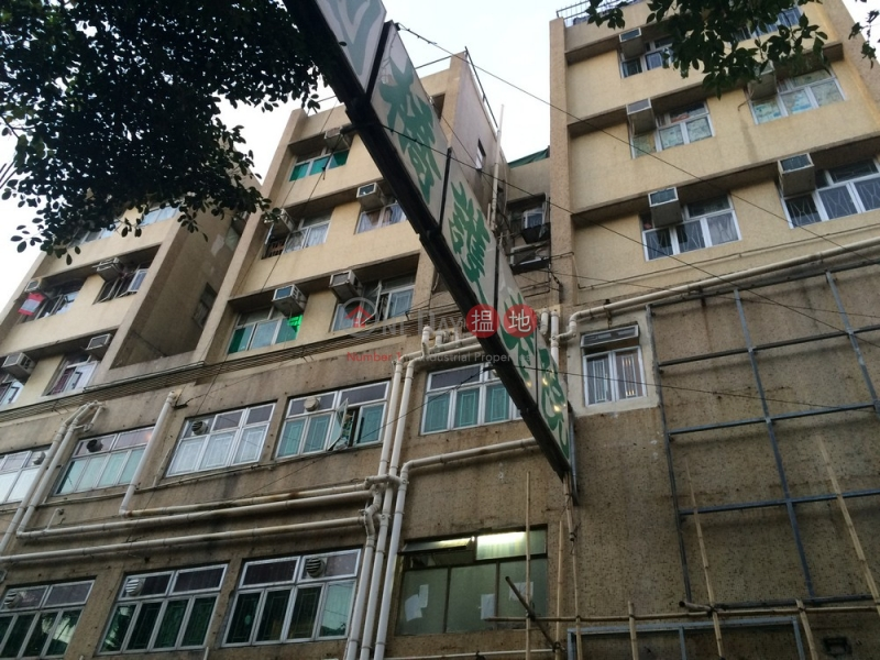 San Tsoi Building (San Tsoi Building) Sheung Shui|搵地(OneDay)(2)