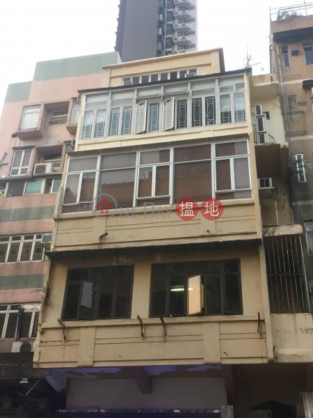 衙前圍道142號 (142 NGA TSIN WAI ROAD) 九龍城 搵地(OneDay)(1)