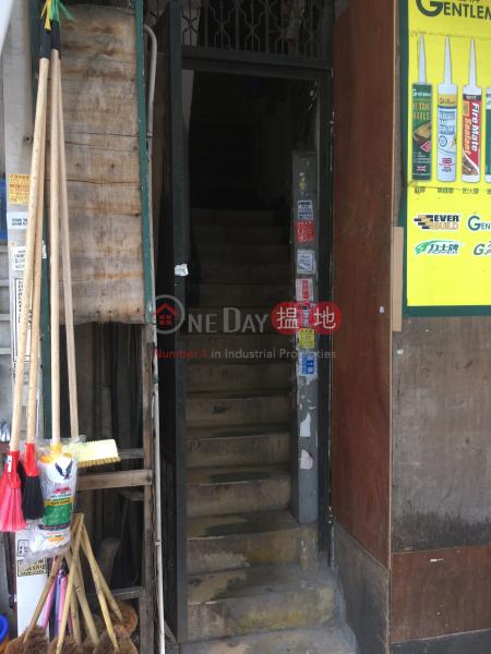 元州街330號 (330 Un Chau Street) 長沙灣|搵地(OneDay)(2)