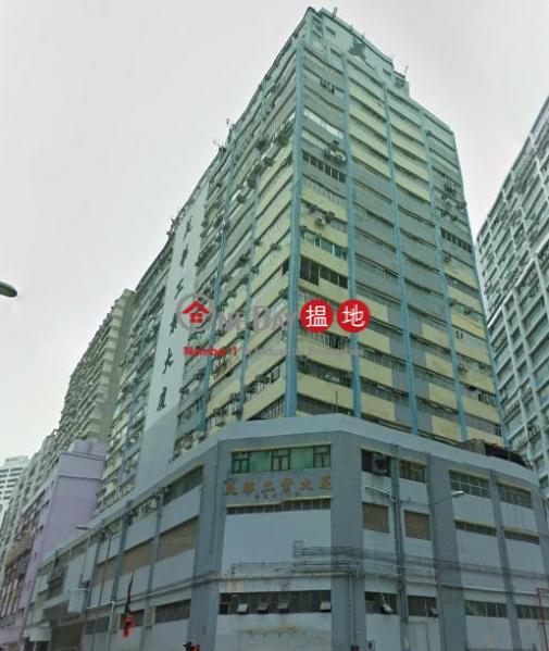 MAI WAH IND. BLDG, Mai Wah Industrial Building 美華工業大廈 Rental Listings   Kwai Tsing District (tlgpp-00743)