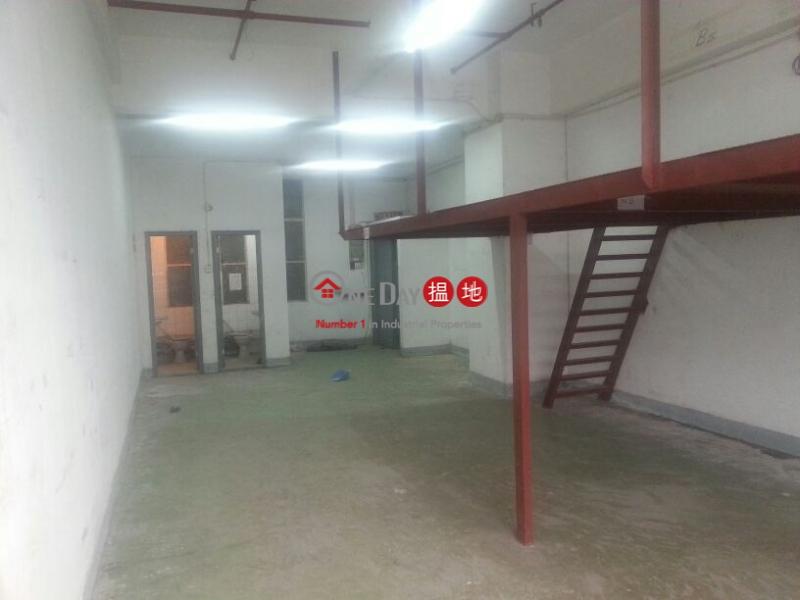 華聯工業中心|沙田華聯工業中心(Wah Luen Industrial Centre)出租樓盤 (charl-01575)