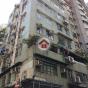太山樓 (Tai Shan House) 西區太平山街32-34號|- 搵地(OneDay)(1)