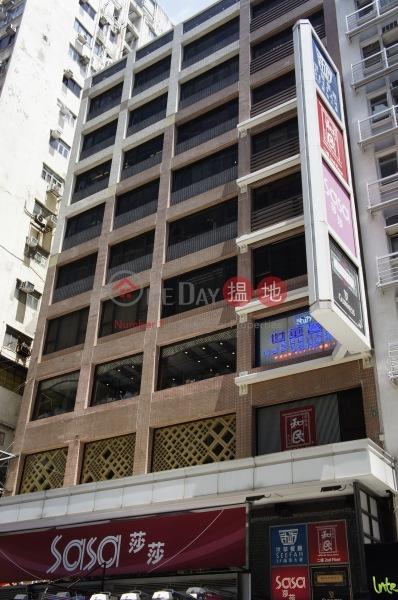 Mary Building (Mary Building ) Tsim Sha Tsui|搵地(OneDay)(1)