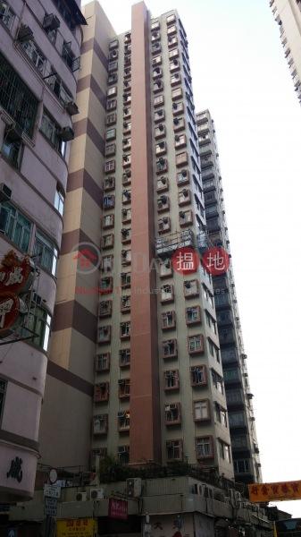 旭威閣 (Yu Wai Mansion) 北角|搵地(OneDay)(1)