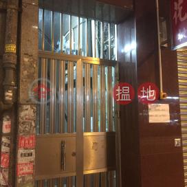 昇雲大廈,上環, 香港島