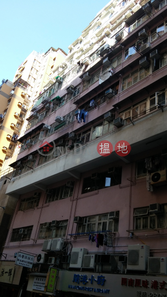 Block D Tung Fat Building (Block D Tung Fat Building) North Point|搵地(OneDay)(5)