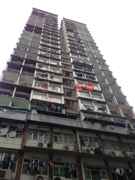Hoi Ching Mansion (Hoi Ching Mansion) Sai Wan Ho|搵地(OneDay)(3)