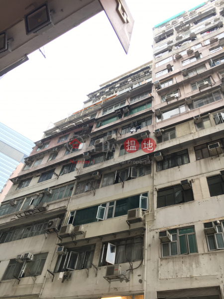 Hoi To Court (Hoi To Court) Causeway Bay|搵地(OneDay)(4)