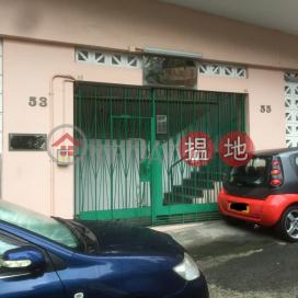 大坑道53-55號,大坑, 香港島
