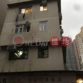 書館街10號,銅鑼灣, 香港島