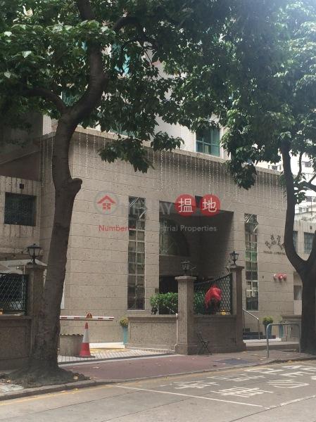 Scholastic Garden (Scholastic Garden) Mid Levels West|搵地(OneDay)(2)