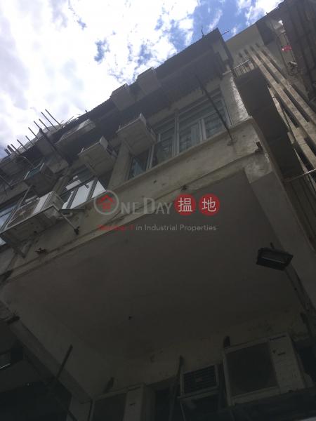 元州街326號 (326 Un Chau Street) 長沙灣|搵地(OneDay)(1)