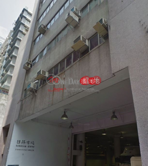SUNBEAM CTR Kwun Tong DistrictSunbeam Centre(Sunbeam Centre)Rental Listings (lcpc7-05904)_0